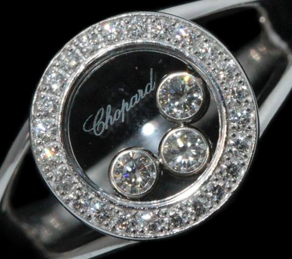 Nhẫn Chopard happy diamond