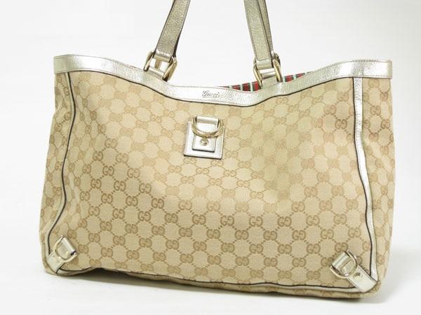 Túi Gucci 141472 viền bạc