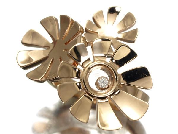Nhẫn Chopard 3 bông hoa
