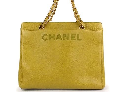 Túi xách Chanel màu vàng xanh