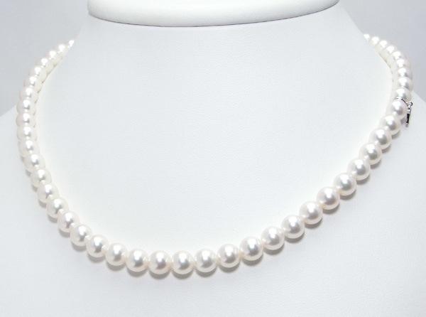 Vòng cổ Mikimoto bạc Ngọc trai