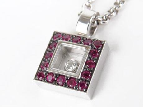 Vòng cổ Chopard K18WG kim cương rubi