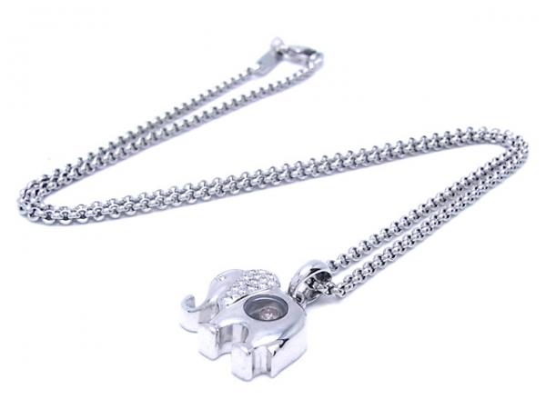 Vòng cổ Chopard hình con voi 750WG kim cương