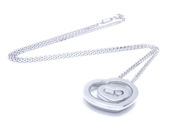 Vòng cổ Chopard trái tim 750WG kim cương 0.10ct