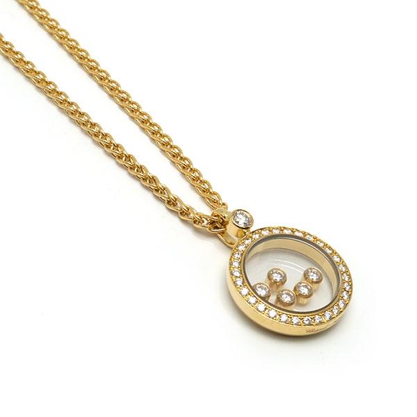 Vòng cổ Chopard hình tròn K18YG kim cương
