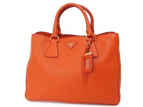 Túi xách Prada màu da cam BN2579