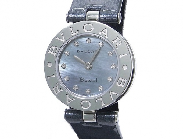 Đồng hồ Bvlgari B-zero 1 BZ22S kim cương