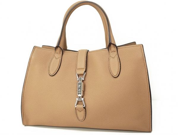 Túi xách Gucci Jackie màu be 365460