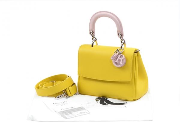 MS4928 Túi xách hàng hiệu Christian Dior Be dior