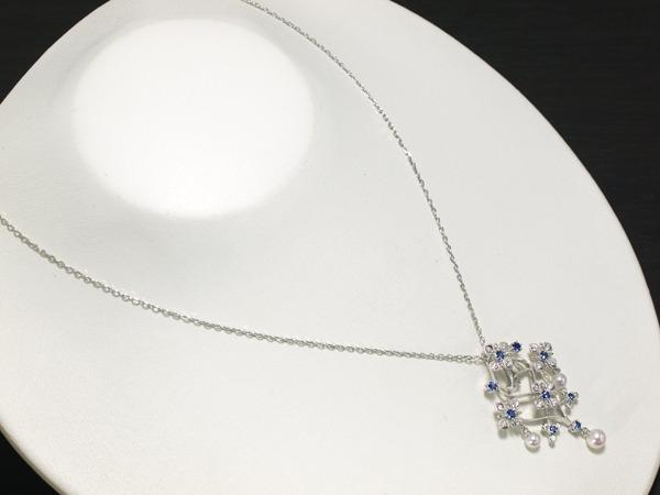 Vòng cổ Mikimoto K18WG ngọc trai kim cương