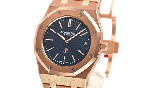 NEW đồng hồ Audemars Piguet Royal Oak 15202OR