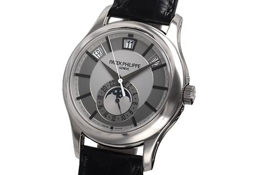Đồng hồ Patek Philippe K18WG dây da 5205G