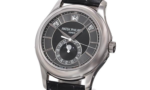 NEW Đồng hồ Patek Philippe K18WG dây da 5205G