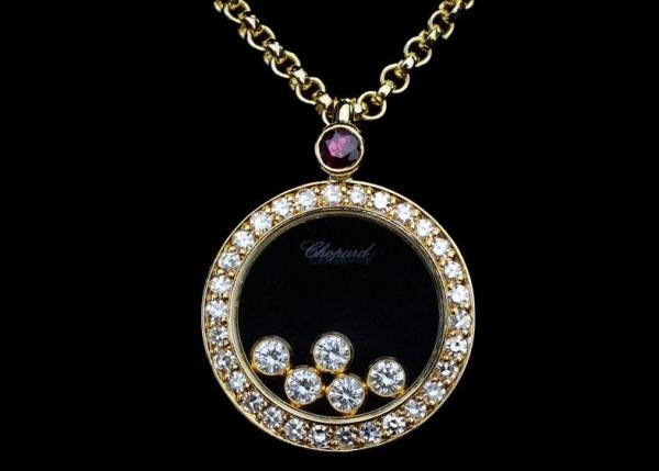 Vòng cổ Chopard K18YG kim cương ruby