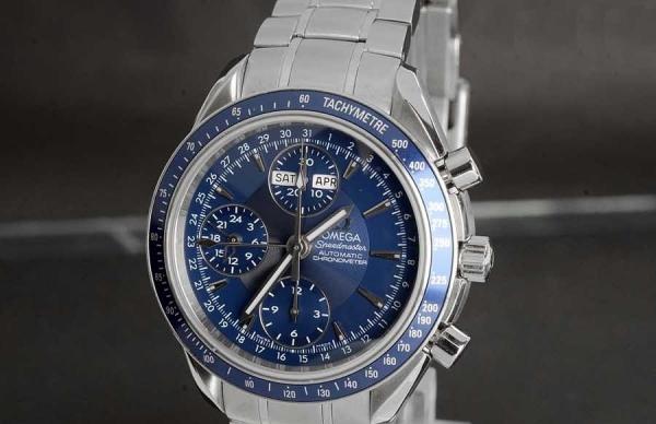 Đồng hồ Omega nam speedmaster