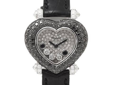 Đồng hồ Chopard K18WG kim cương