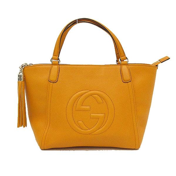 Túi xách Gucci màu vàng 369176