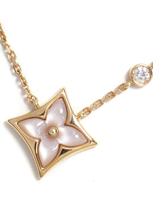 Vòng cổ Louis Vuitton K18PG, kim cương