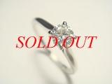 Nhẫn Cartier diamond size 48, 0.3ct