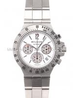 Đồng hồ BVLGARI đồng hồ nam