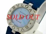 Đồng hồ Bvlgari BB22S màu xanh