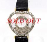 Đồng hồ Chopard happy diamond trái tim