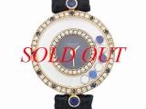 Đồng hồ Chopard happy diamond rubi xanh