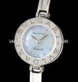 Đồng hồ Bvlgari Bzero1 BZ22S đồng hồ nữ SS