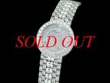 Đồng hồ Chopard happy diamond mặt tròn