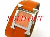 Đồng hồ Hermes dây da màu cam