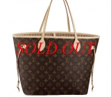 NEW Túi Louis Vuitton monogram neverfull MM