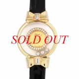 Đồng hồ chopard nơ dây da đen