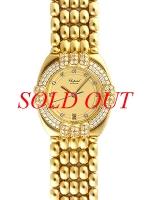 Đồng hồ Chopard happy diamond kim cương viền
