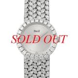 Đồng hồ Piaget nữ viền kim cương WG