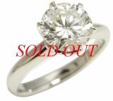 Nhẫn 1 viên kim cương PT900 2.093ct