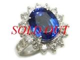Nhẫn kim cương đá xanh Pt900 6.708ct