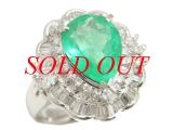 Nhẫn kim cương  màu xanh lá cây  Pt900 1.05ct