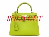 Túi xách Hermes Kelly 25 của nữ xanh lá