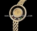 Đồng hồ Chopard kim cương K18YG của nữ