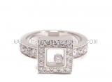 SA Nhẫn Chopard K18WG kim cương mặt vuông