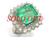 Nhẫn kim cương đá xanh emerald 10.626ct