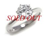 Nhẫn kim cương 1 viên 1.010ct nước G