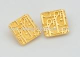 MS3296 Bông tai DIor logo vàng