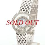 Đồng hồ Chopard happy diamond trắng