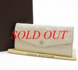 S Ví Vuitton empre trắng kem