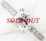 Nhẫn Tiffany kim cương 0.92ct PT950 size 6.5