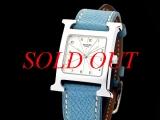 Đồng hồ Hermes HH1.210 màu xanh bạc