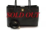 NEW Túi xách Chanel màu đen A1520