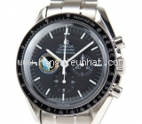 Đồng hồ Omega speedmaster 3597
