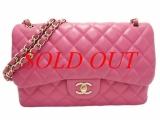 Túi xách Chanel lambskin màu hồng